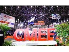 2019第81届中国国际医疗器械(春季)博览会