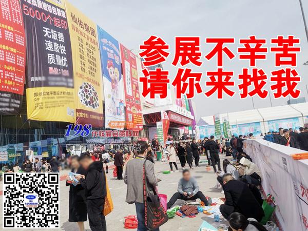 第82届全国药品交易会与您相约重庆-重庆国际博览中心