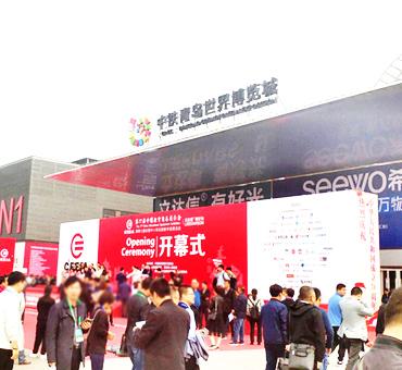 第77届中国教育装备展