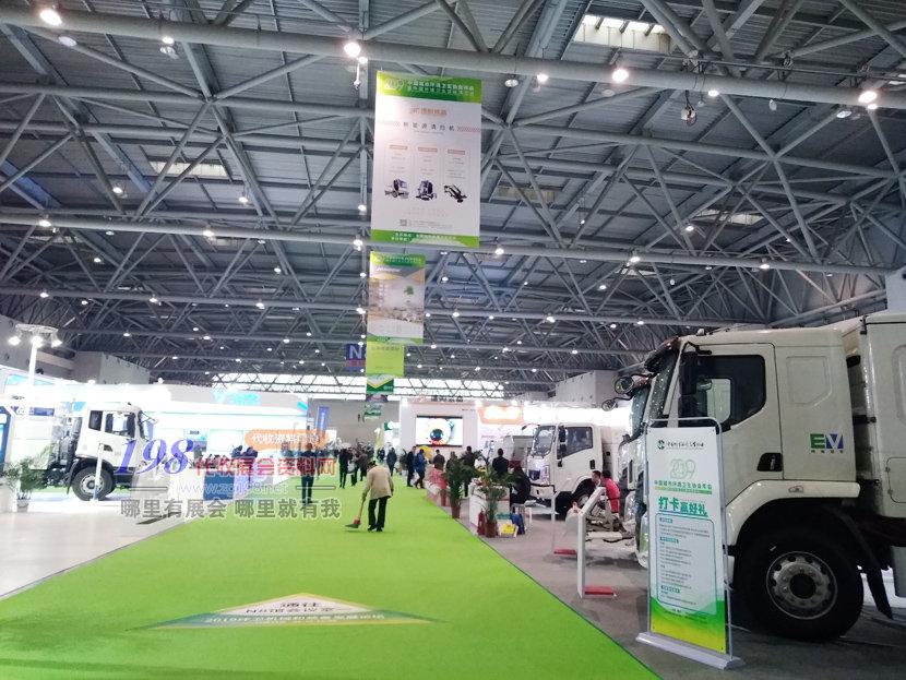 2019中国环境卫生国际博览会 重庆环卫展