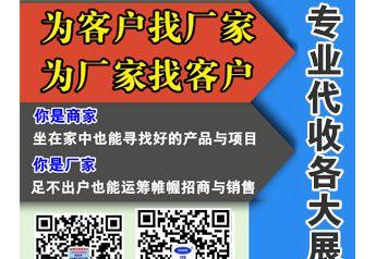 【198展会网】网上药交会