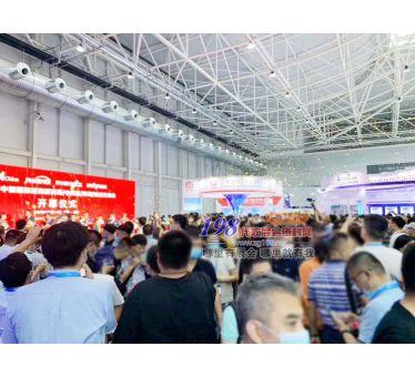 第84届API China中国国际医药原料药/中间体/包装/设备交易会