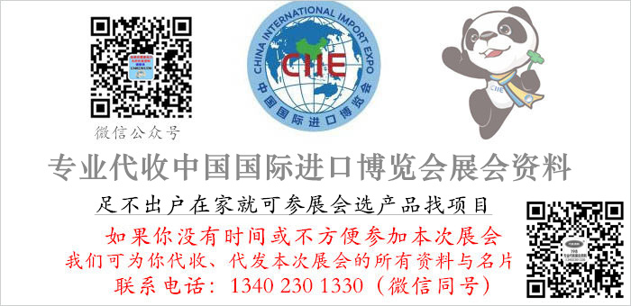 第四届进博会汽车展区智慧出行专区宣介会成功举办—中国国际进口博览会