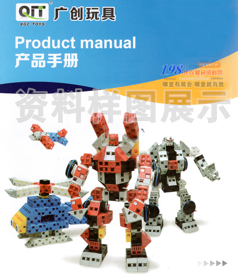 产品彩页001
