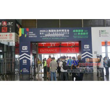 2020年上海中国国际涂料博览会(China Coatings Show)|展会现场