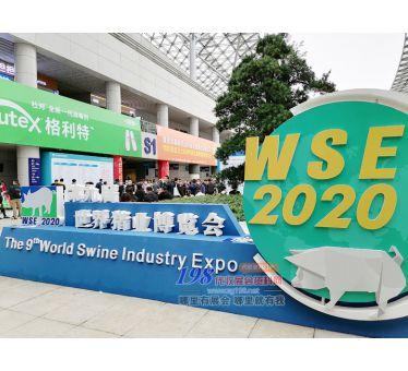 第九届李曼中国养猪大会暨世界猪业博览会展会现场