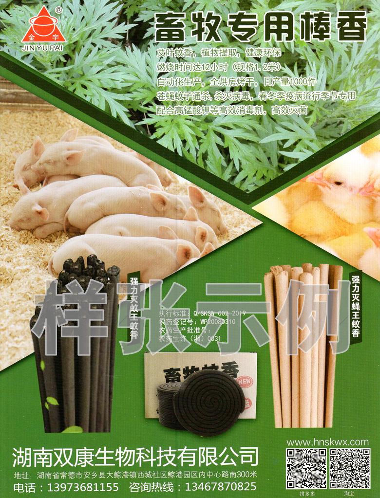 产品画册047
