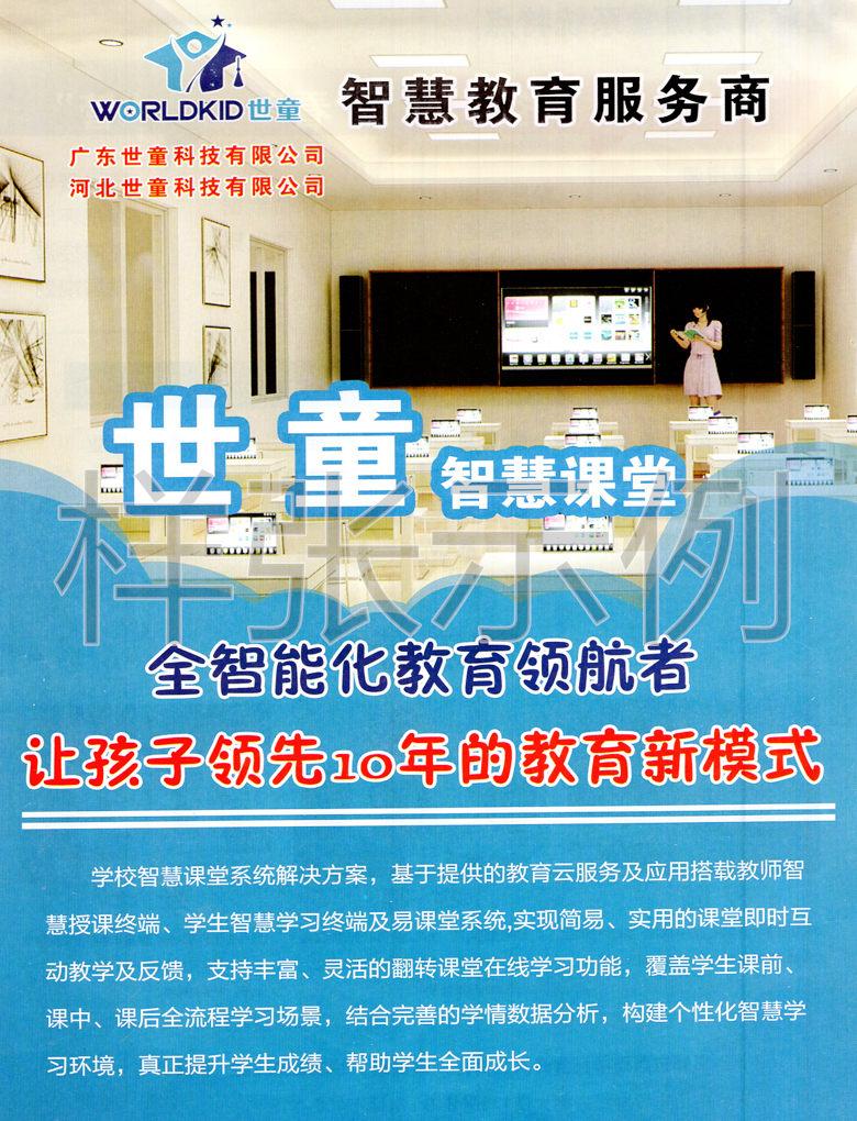 企业产品画册002