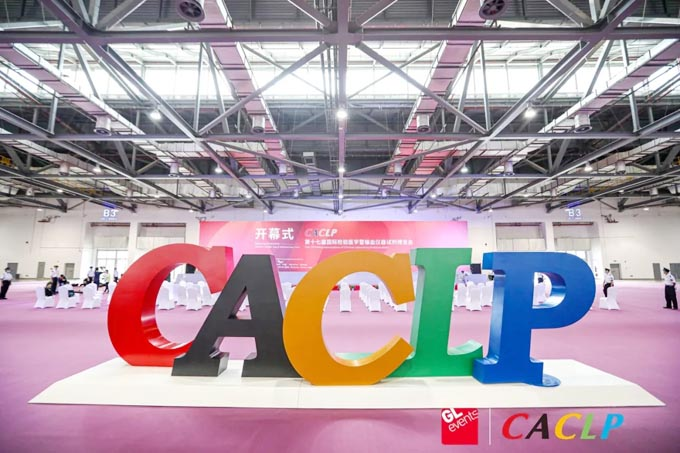 代收展会资料-第十八届中国国际检验医学暨输血仪器试剂博览会CACLP—最新申报参展企业名单!