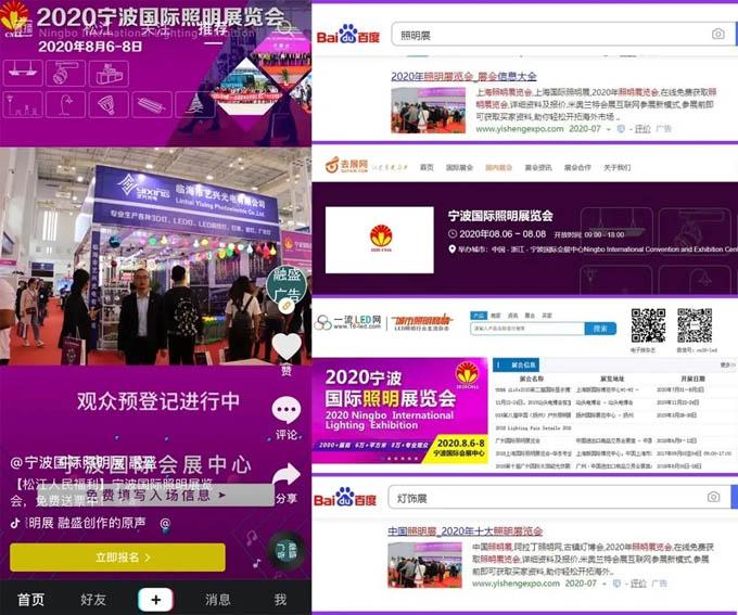 宁波国际照明展观众预登记开始了,参观多重好礼!