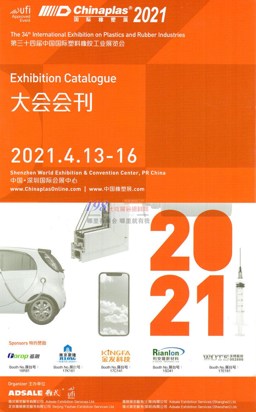 企业画册123