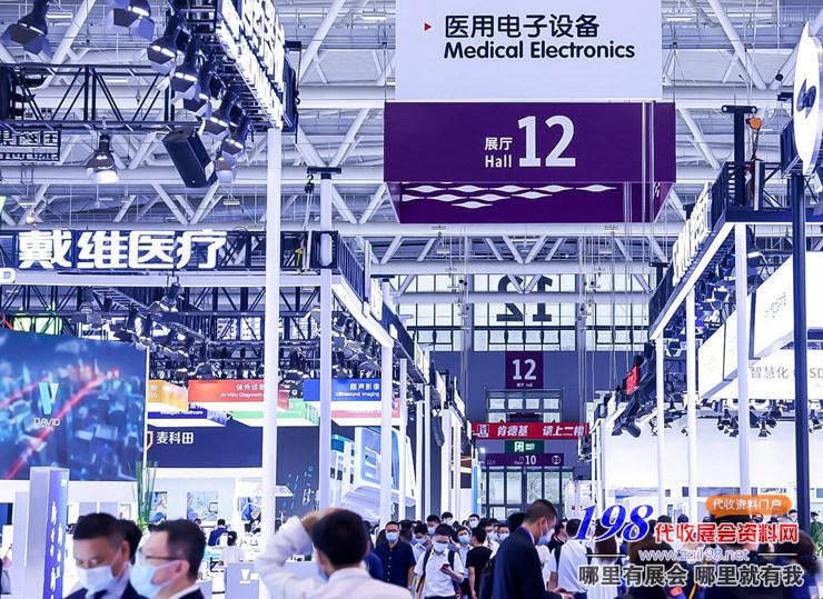 开展了!第85届CMEF中国国际医疗器械博览会在深圳举办 代收CMEF医疗器械展资料