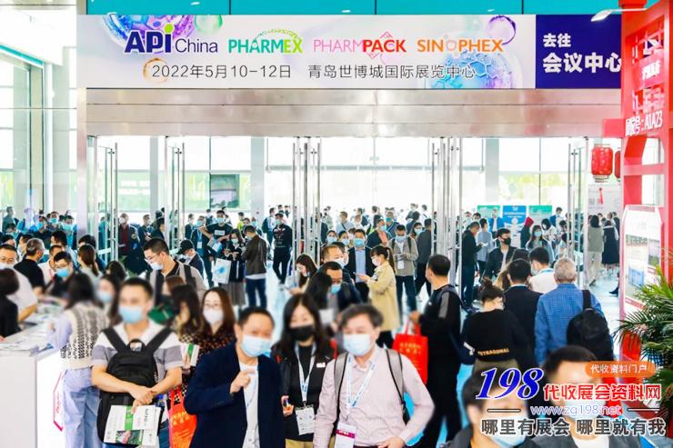 代收API China展会资料