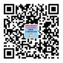 198展会网 - 微信二维码